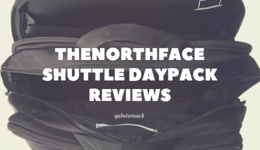 ノースフェイスのバックパックShuttle Daypack NM81602のレビューまとめ