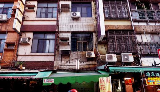 台湾・高雄の定番&最新オススメスポット6か所とおすすめ割安豪華宿