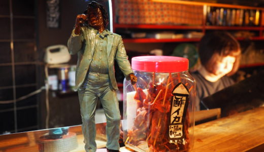 大阪なんばの超funkyでgroovyな串カツ屋さんに潜入した話