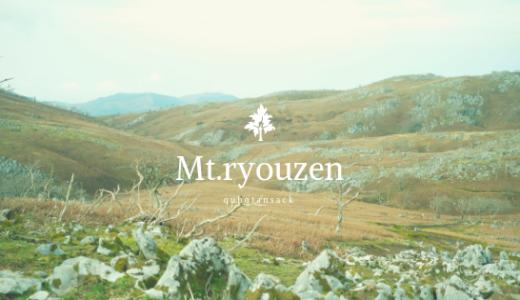 関西日帰り登山!初心者におすすめ霊仙山の魅力をFUJIFILMミラーレスでお伝え。