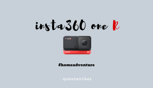 insta360 one Rが毎週当たるキャンペーンが始まるぞ~~!【#homeadventure】